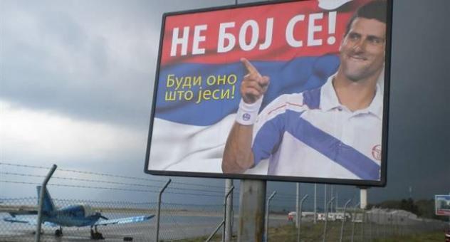 photo-region-crna_gora-cg_popis