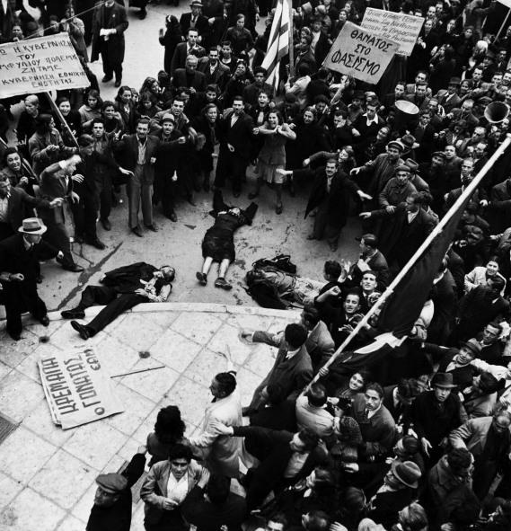 protesti grcka