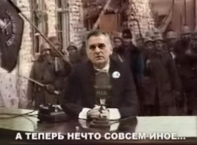 Srbija_A sad nešto sasvim drugačije_Tomislav Nikolic