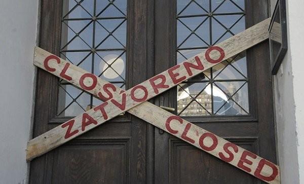 zemaljski-muzej-u-sarajevu-zatvoren