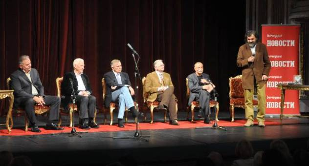 Ratko Dmitrović, Matija Bećković, Dušan Kovačević, Aleksandar Jerkov, Rajko Petrov Nogo i Kusturica
