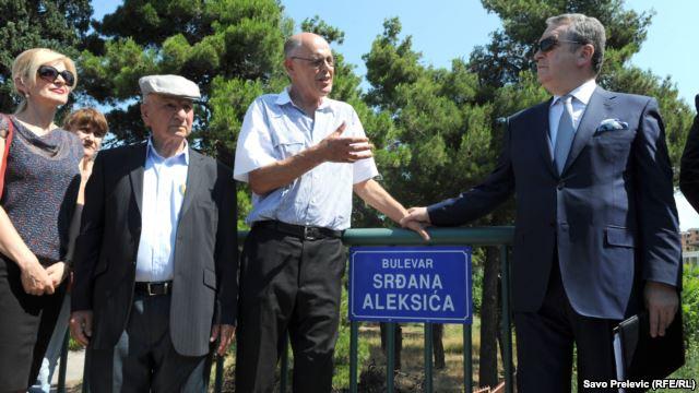 bulevar_srdjana_aleksica