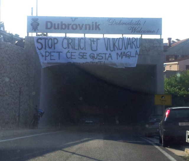 dubrovnik cirilica