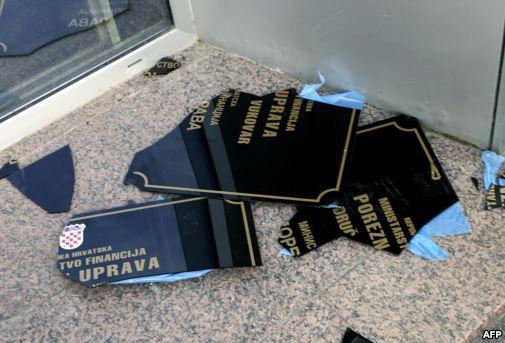 vukovar_cirilica
