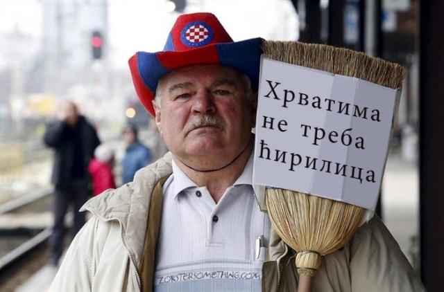 zs cirilica