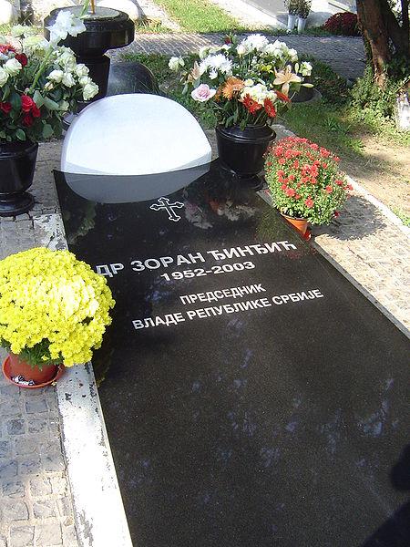 Grob_Zorana_Đinđića
