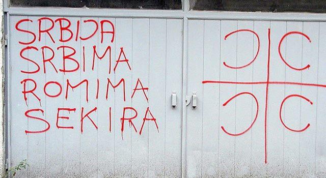 Sretna Nova godina, Srbijo!