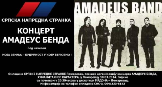 amadeusband_2014-03-08