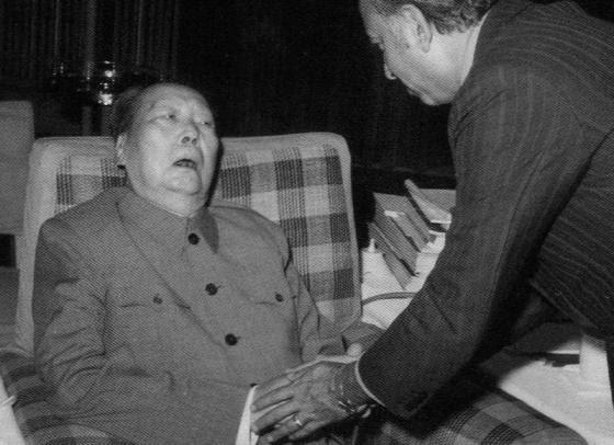 Mao's Last Photo