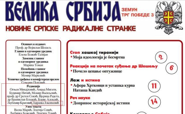 redakcija Velika Srbija