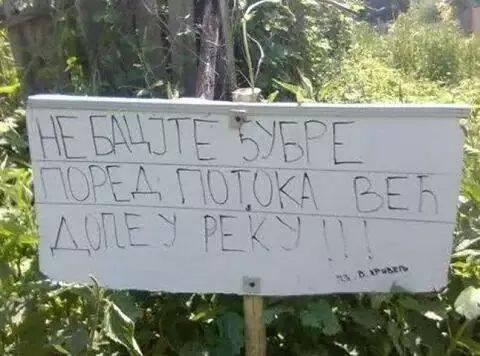 Beograd na vodi update