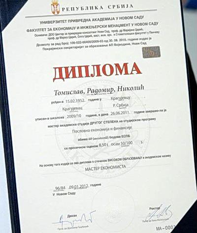 nikolic-diploma