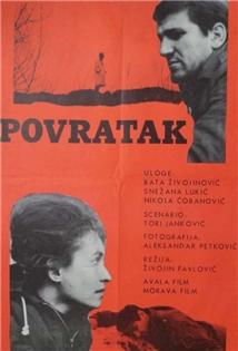 Povratak-aka-The-Return