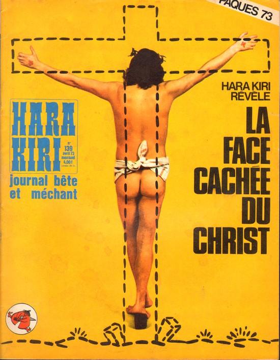HK 139, 1973