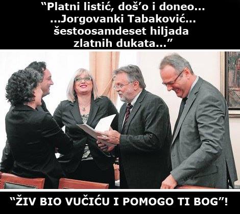 čauš u vladi srbije