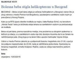 beta-vest-o-bebi-1