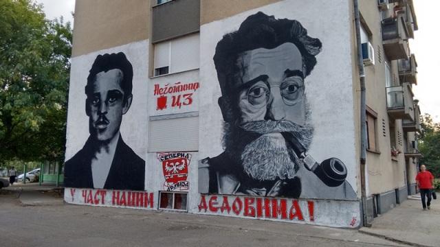 Mural u Negotinu
