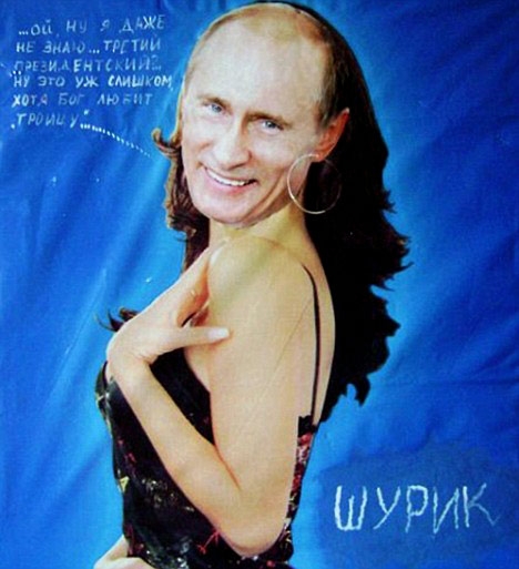 portrait-of-Vladimir-Putin