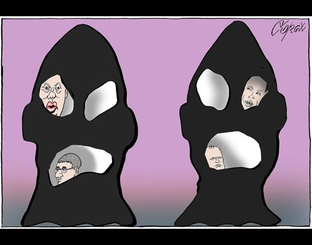 corax-fantomke