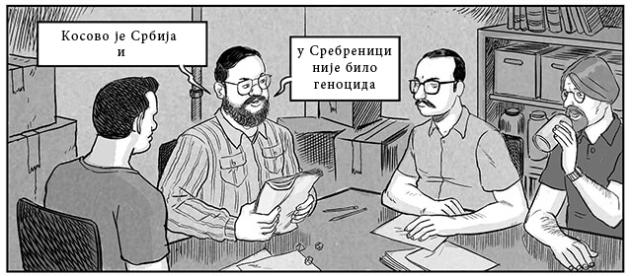 srbijanska opozicija